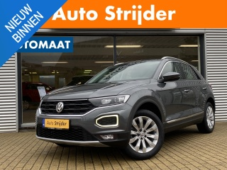 Volkswagen-T-Roc-thumb